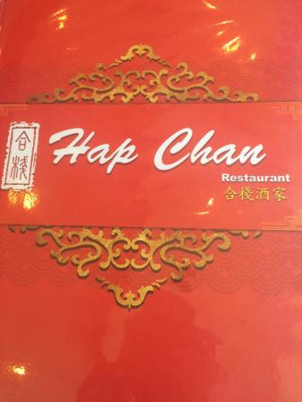 Hap Chan Tea House: photo0.jpg