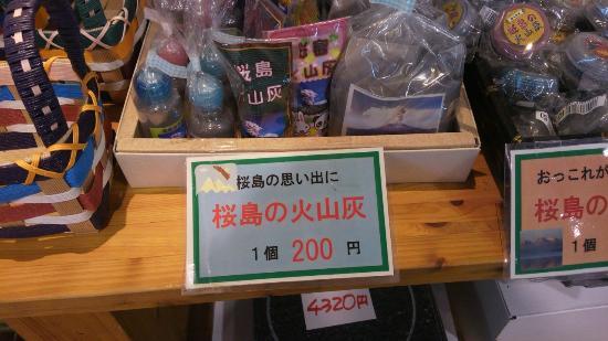 Sakurajima Michi-no-Eki: 灰??買う人いるのでしょうか、、、