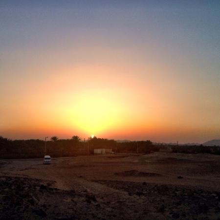Al-Khargah Oasis