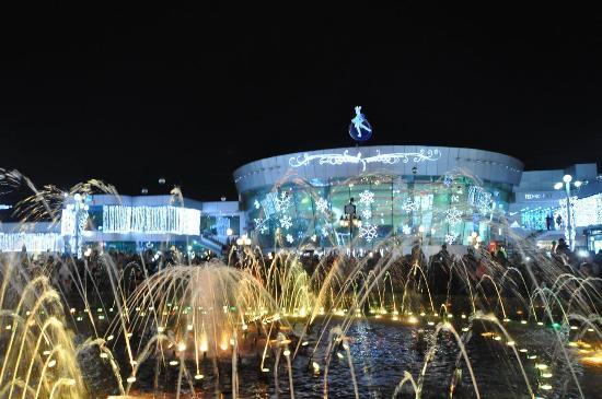 Soho Square Dancing Fountain
