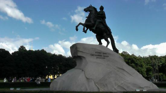 Bronze Horseman, Monument To Peter I: Медный всадник