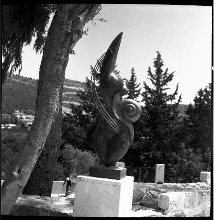 Mikri Salamina Sculpture Park