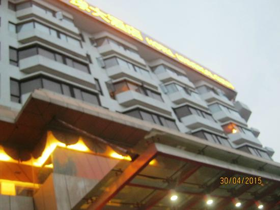 Universal Guilin Hotel: Front of the hotel