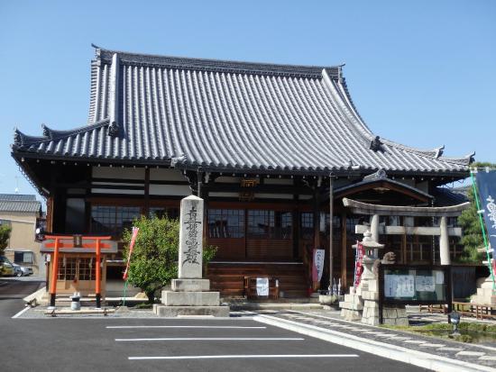 Keko-ji Temple