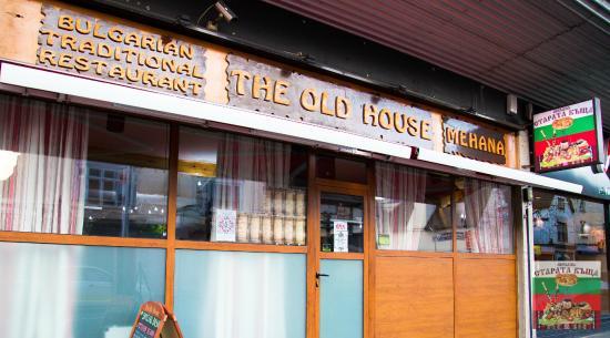Mehana the Old House