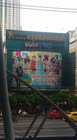 Krung Thong Plaza