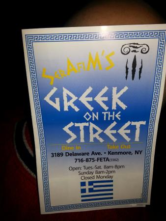 Greek on the Street Restaurant