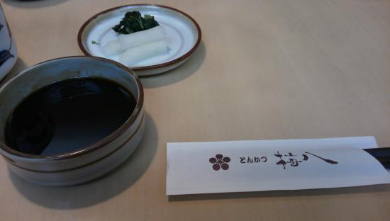 Tonkatsu Umehachi Senrichuoten : 先ずはお付けもの