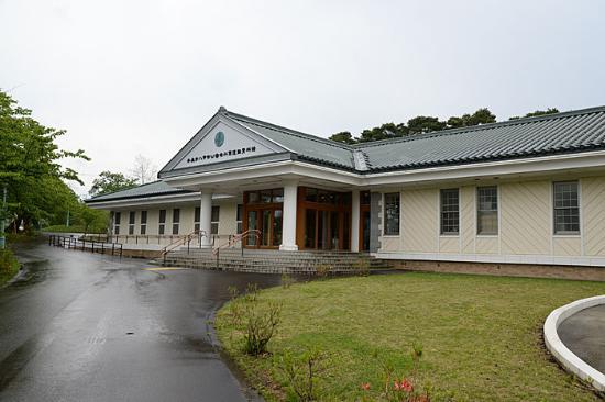 Kobata Boen・Hakkodasan Snow March Distress Museum