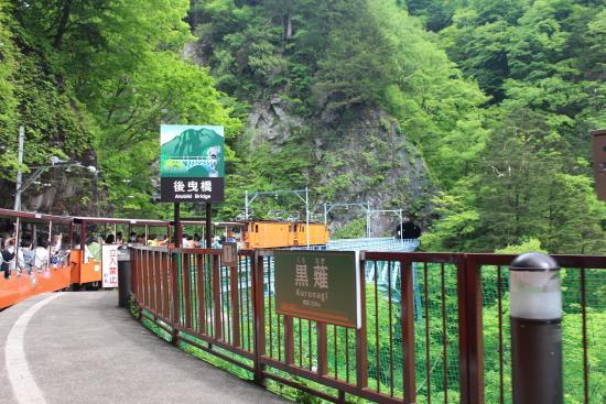 黒薙駅 - 黒部市、黒部峡谷トロ...
