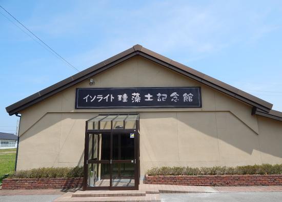 Isolite Diatomite Museum