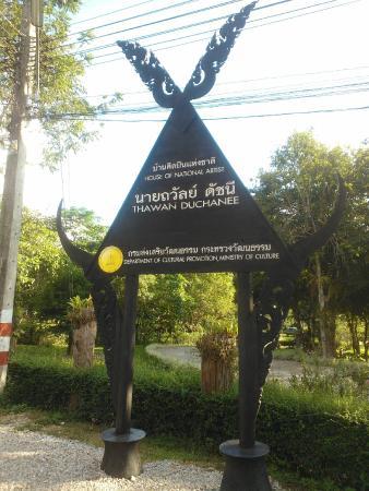 บ้านดำ - Picture of Baan Dam Museum, Chiang Rai - TripAdvisor