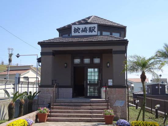 JR Makurazaki Station