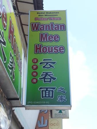 Wantan Mee House
