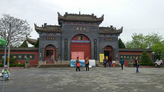 Fengxiang County, China: Lin Shan Temple