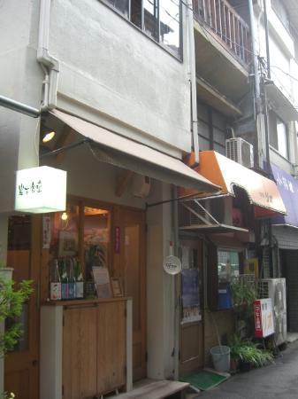Kishimoto Shokudo