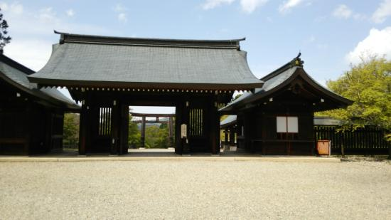 Yoshino Shrine