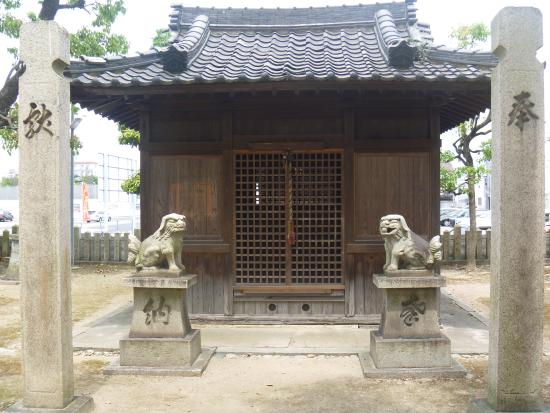 Daishogun Shrine