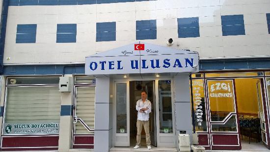 Ulusan Hotel Photo