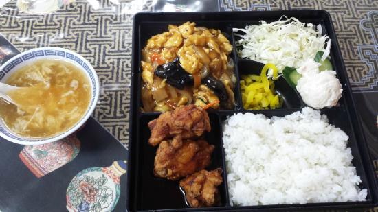 Chinese Cuisine Ryumon