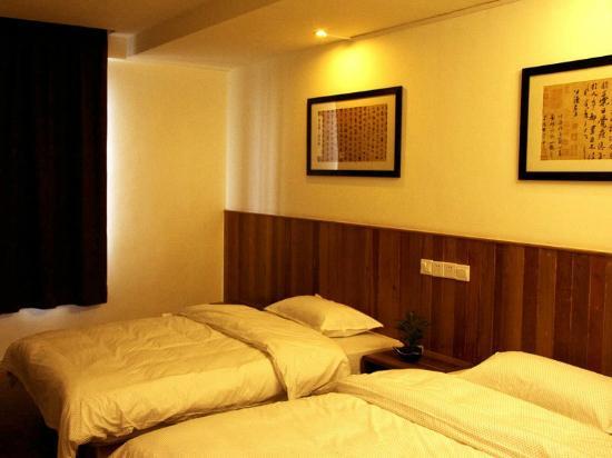 Nanning Green Forest Hostel: Hotel