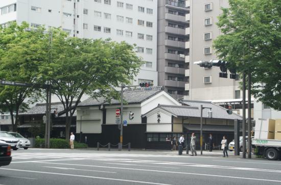 Hotel Gimmond Kyoto: 散歩その1