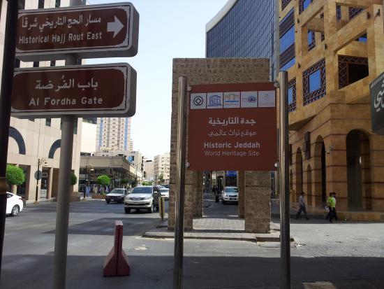 Biet Nassif: Top of the Road