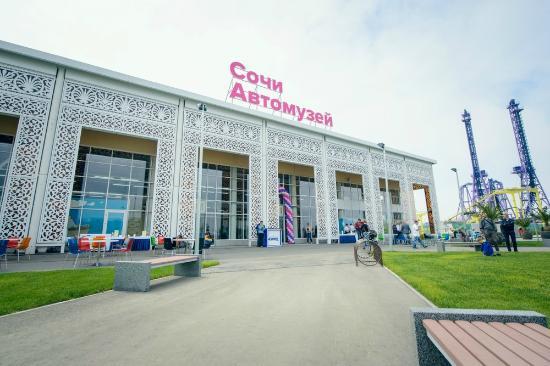 Sochi Auto Museum