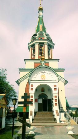 Saint Nicholas Temple