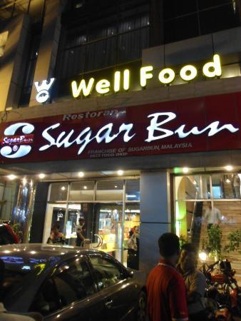 Sugar Bun