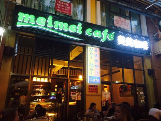 MeiMei Café : Meimei Cafe Front Garden