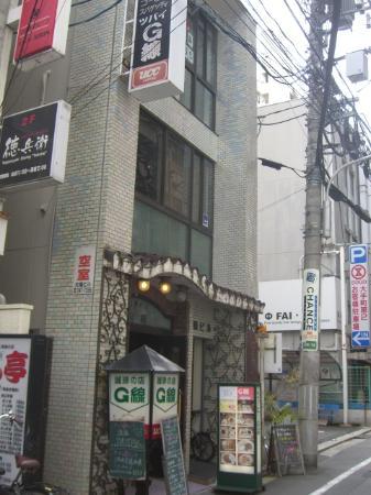 Tsubai G-sen