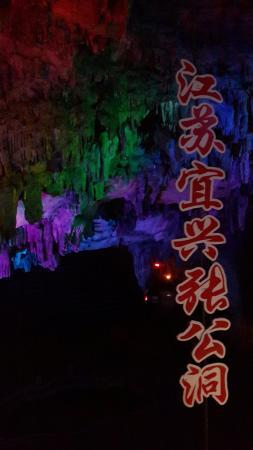 Zhanggong Cave