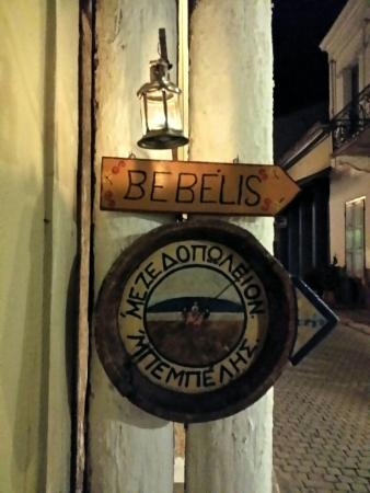 O Bebelis: Στου Μπεμπέλη!