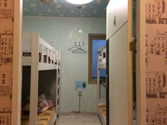 Pobi Guesthouse: Tiny quad room with no private bathroom