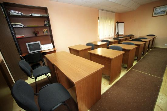 Hotel Bansko: Conference Hall