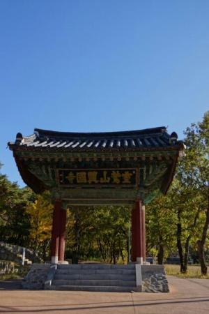 Yeosu HeungGukSa Temple