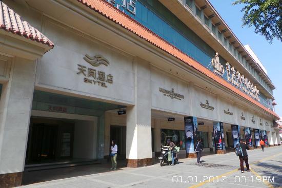 Xian Skytel Hotel Tripadvisor