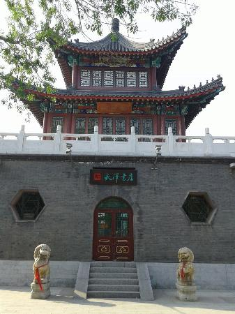 Tianjin People's Park: 早晨的人民公園
