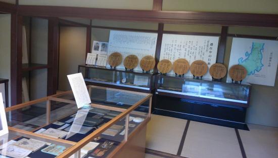 Basho no Yakata