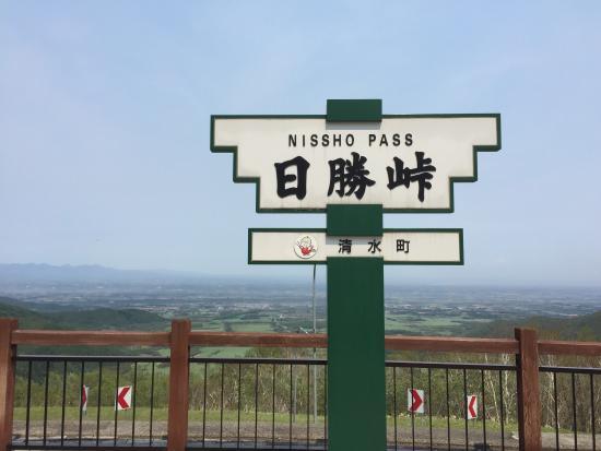 Nishotoge Observatory: 遠くに十勝平野です。