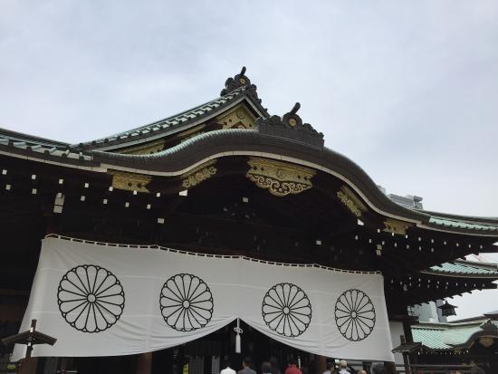 遊就館 - Picture of Yasukuni Shrine, Chiyoda - TripAdvisor