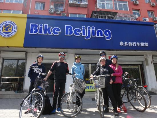 ‪Bike Beijing - Day Tour‬