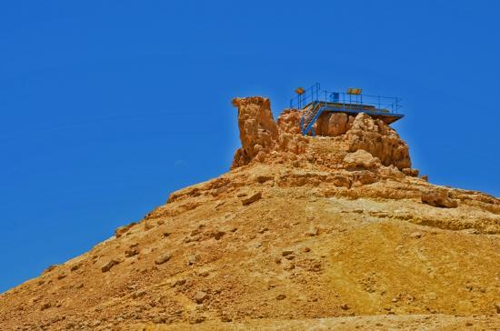 Ramon Crater : Mitzpe Ramon
