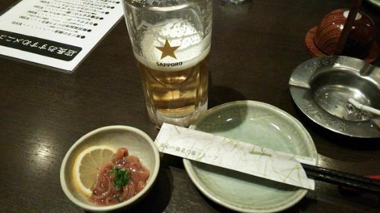 Yoro Notaki Miyoshi