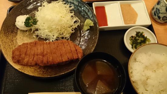 Gyukatsu Motomura, Shimbashi