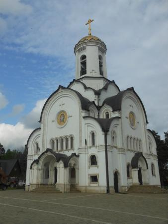 Church of The Holy Martyr Elizabeth