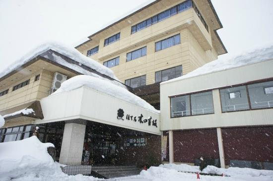 Hotel kinomezaka