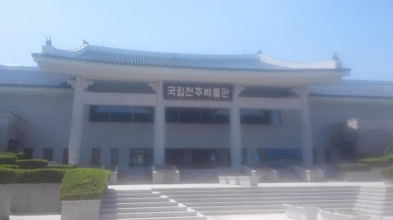 ‪Jeonju National Museum‬
