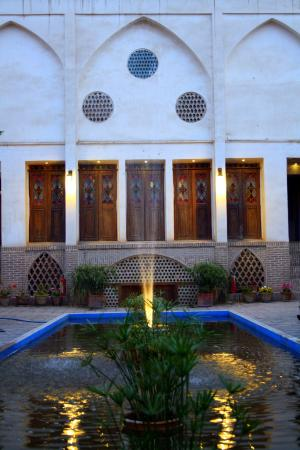 Ehsan House